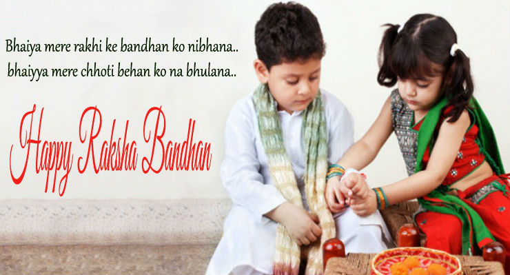 happy-raksha-bandhan-quotes-sms-image-for-brother