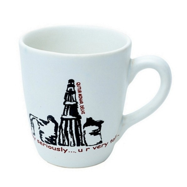 Qutub Minar Print Fancy Coffee & Milk Mug