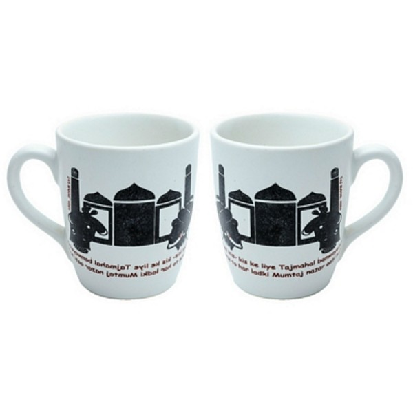 Set of 2 Tajmahal Print Coffee_Milk Mugs