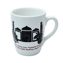 Taj Mahal Print White Mug for Coffee & Milk