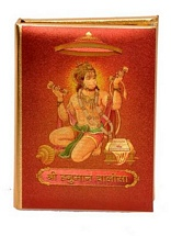 Gold Plated Hanuman Chalisa Book