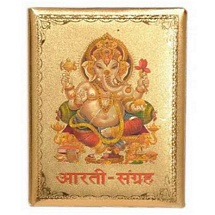 Gold Plated Aarati Sangrah Book
